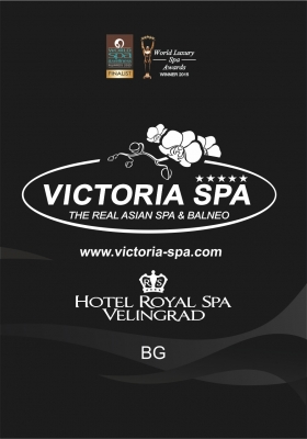 VICTORIA SPA ROYAL SPA VELINGRAD